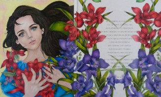 Flower Girl - Momo Girl coloring book (1 sur 1)